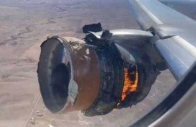 Dừng sử dụng loại Boeing 777 vừa gặp sự cố
