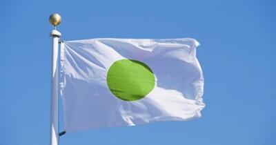 Chính sách 'Tài chính xanh' vì sự PTBV: Nhật Bản với cam kết trung hòa carbon vào 2050 (Kỳ 6)