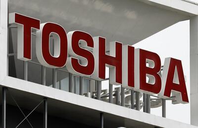 Toshiba rời nhà máy ở Trung Quốc để chuyển sang Việt Nam và Nhật Bản