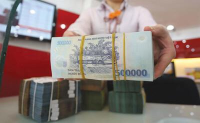 Lợi nhuận ngành ngân hàng có thể đi ngang trong quý 3/2021