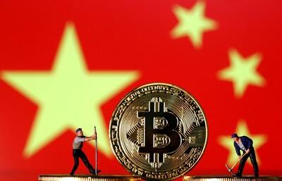 Các sàn giao dịch tiền điện tử cắt đứt quan hệ với người dùng Trung Quốc