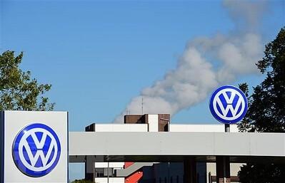 Hãng Volkswagen đầu tư 11 tỉ euro để phát triển ô tô điện